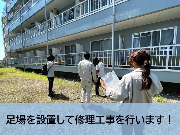 忠岡町のマンションで足場を設置して修理工事を行います!