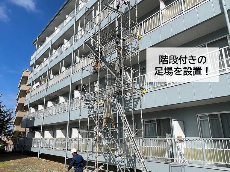 忠岡町のマンションで階段付きの足場を設置