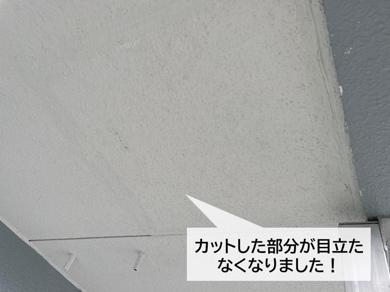 忠岡町のマンションのカットした天井板が目立たなくなりました