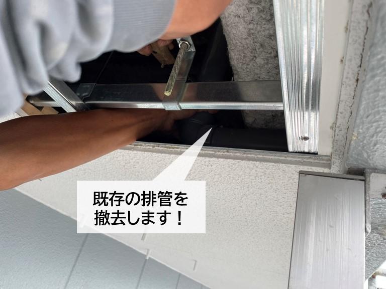 忠岡町のマンションのドレン排管を撤去