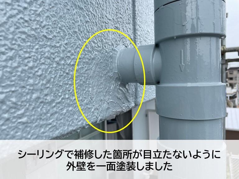忠岡町のマンションの外壁を塗装