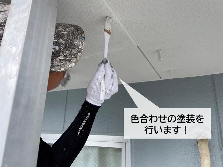 忠岡町のマンションの天井板の塗装