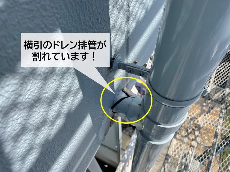 忠岡町のマンションの横引のドレン排管が割れています