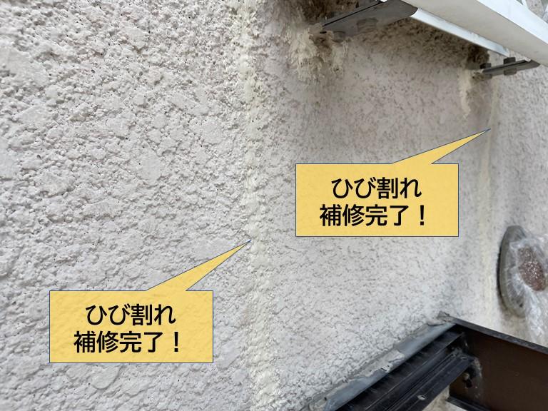 岸和田市の外壁のひび割れ補修完了