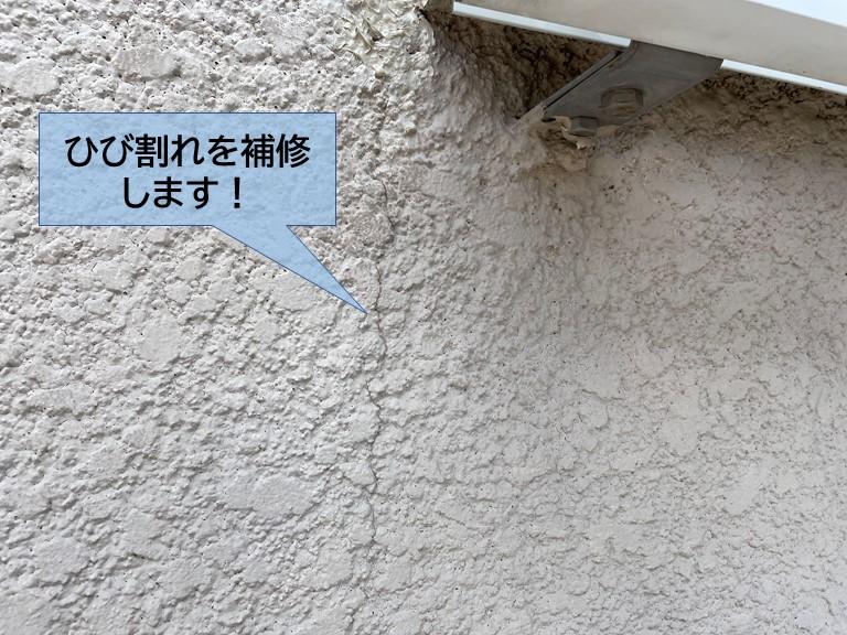 岸和田市の外壁のひび割れ補修
