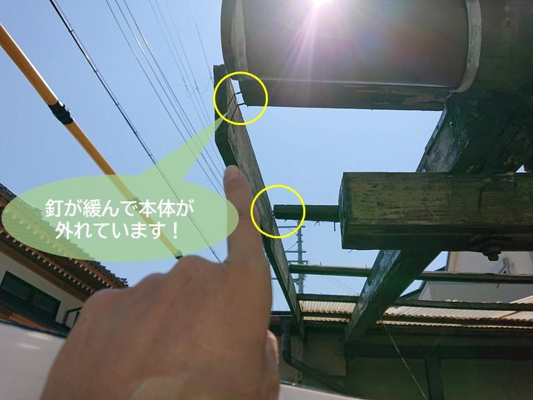 忠岡町の波板屋根の本体が劣化