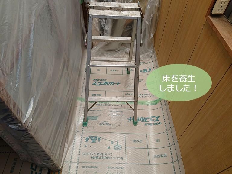 忠岡町の波板張替え工事で床を養生