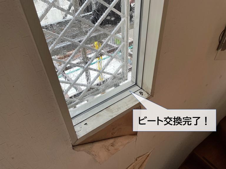 忠岡町のFIX窓のガラスのビートの交換完了