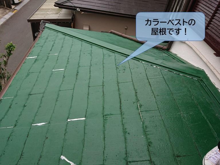 泉佐野市のカラーベストの屋根