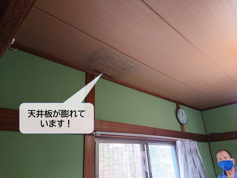 泉佐野市の和室の雨漏り