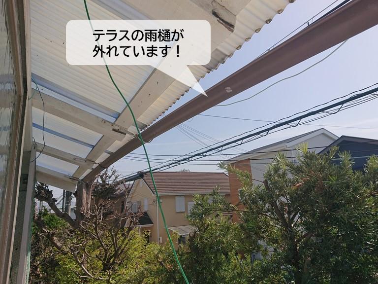 泉南市のテラスの雨樋が外れています