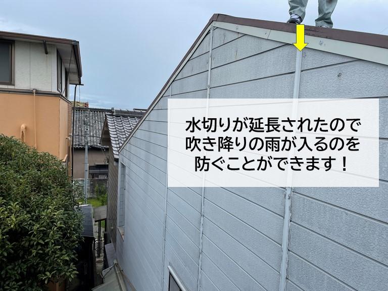 泉大津市のケラバ水切りが延長されました
