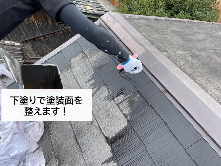 泉大津市のスレート屋根の下塗り