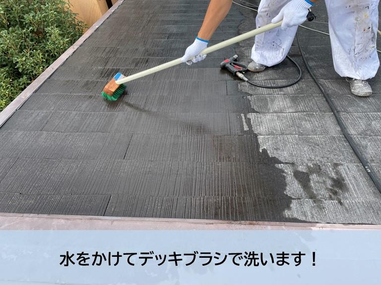 泉大津市の屋根塗装でデッキブラシで屋根の洗浄を行いました!