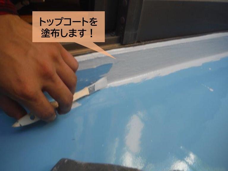 泉大津市のベランダにトップコートを塗布します