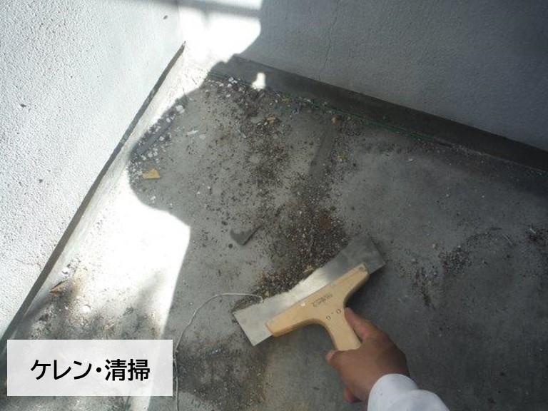 泉大津市のベランダのケレン・清掃