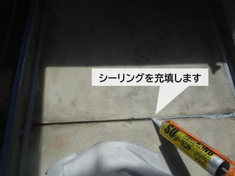 泉大津市のベランダの床の目地にシーリングを充填