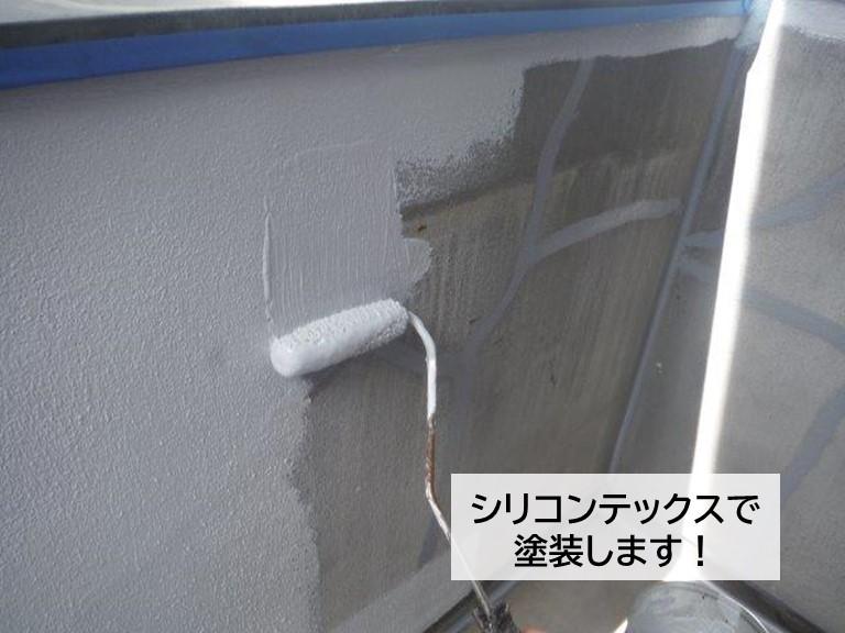 泉大津市のベランダの手すり壁をシリコンテックスで防水