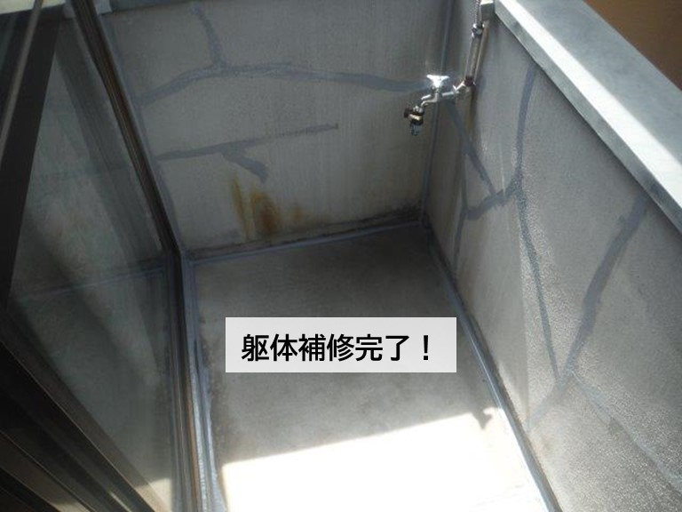 泉大津市のベランダの躯体補修完了