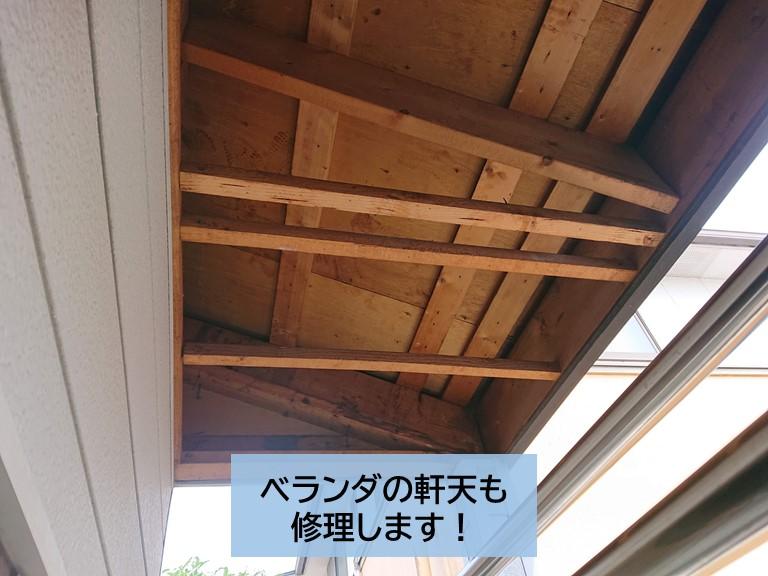 泉大津市のベランダの軒天も修理します