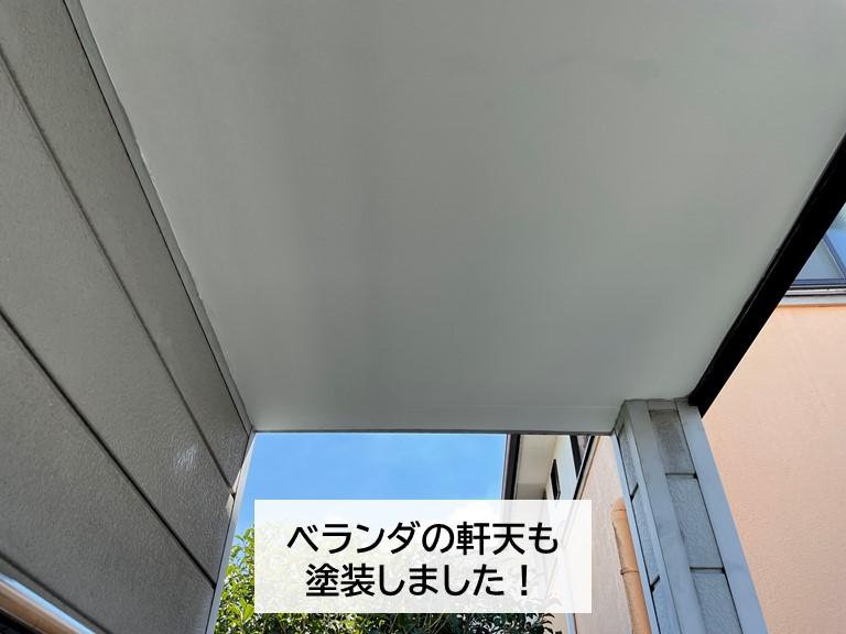 泉大津市のベランダの軒天も塗装しました