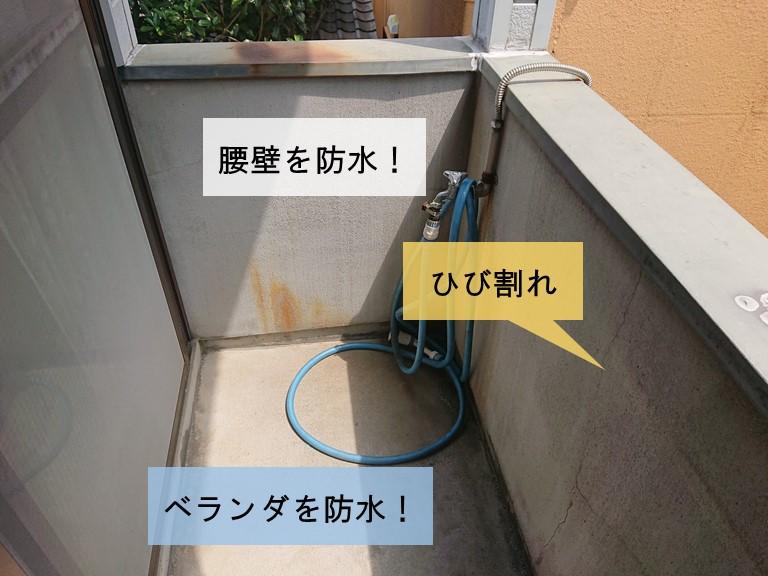 泉大津市のベランダを防水