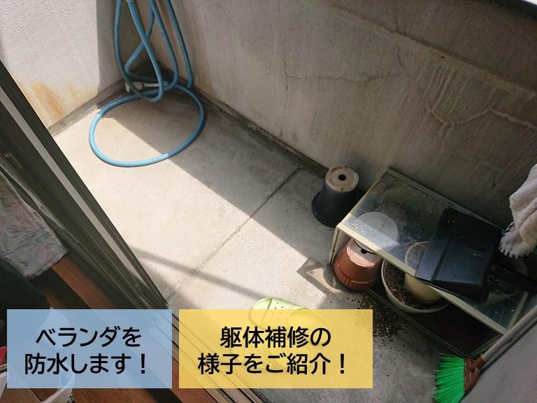 泉大津市のベランダ防水の躯体補修をご紹介