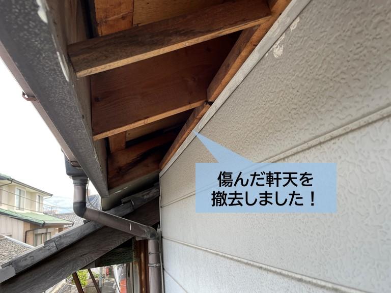 泉大津市の傷んだ軒天を撤去