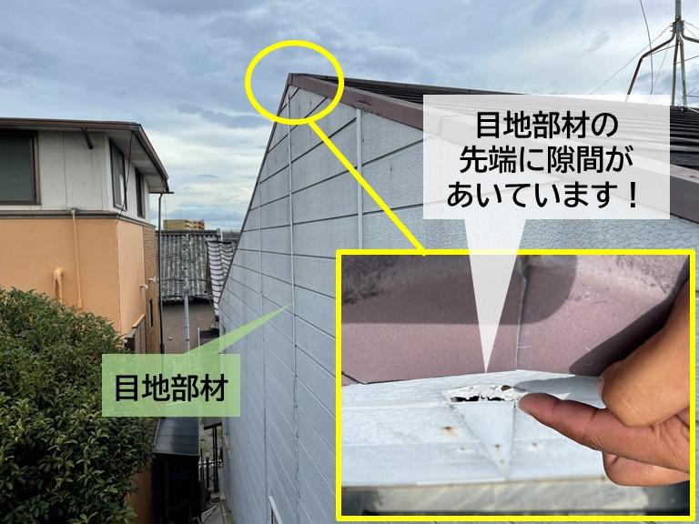 泉大津市の外壁の目地部材の先端に隙間があいています