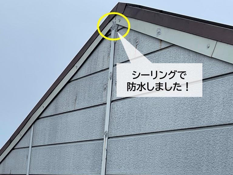 泉大津市の外壁の目地部材の先端をシーリングで防水