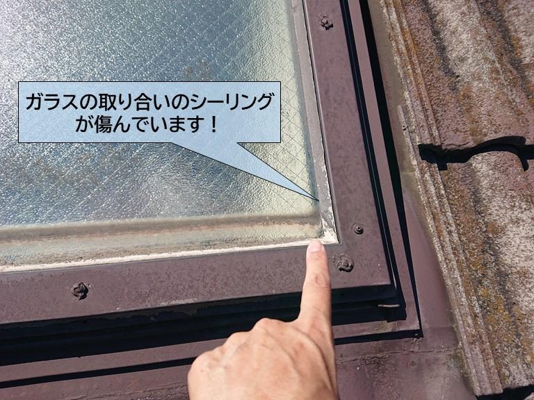 泉大津市の天窓のガラスのシーリングが傷んでいます