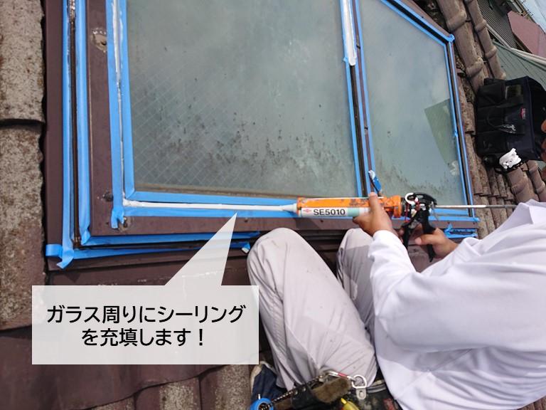 泉大津市の天窓のガラス周りにシーリングを充填