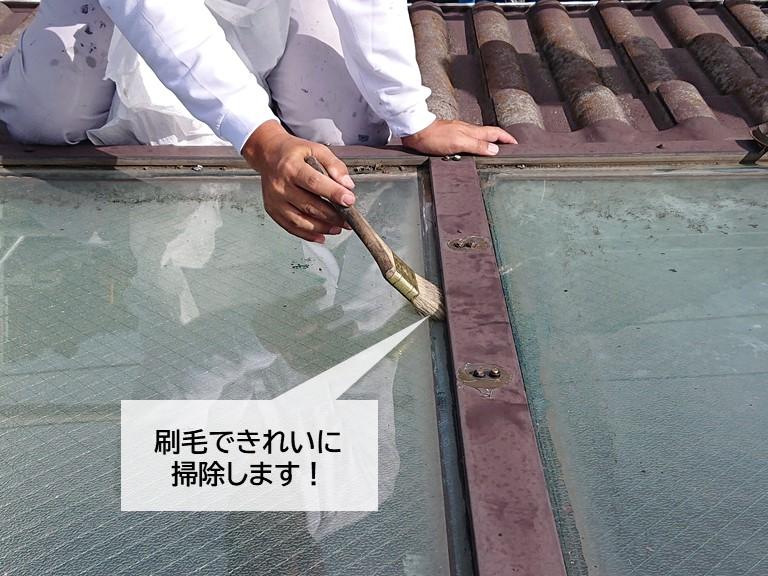 泉大津市の天窓のシーリング撤去跡を掃除