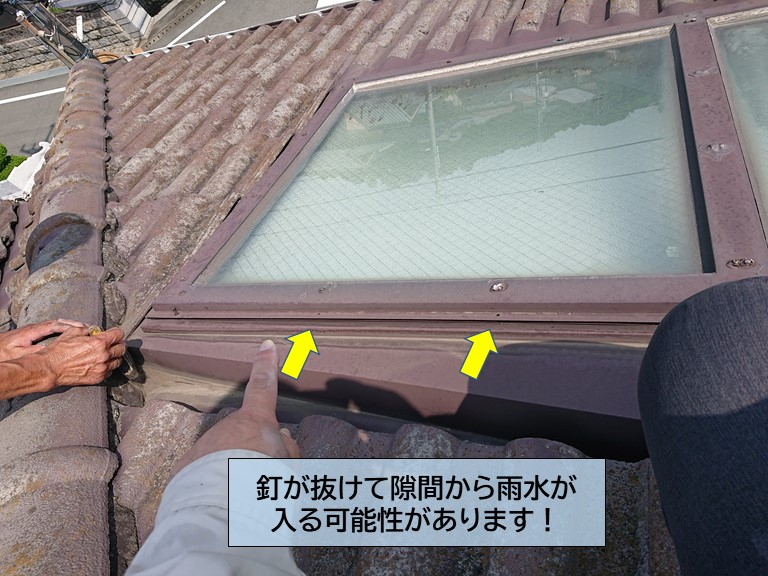泉大津市の天窓の釘が抜けている箇所があります!