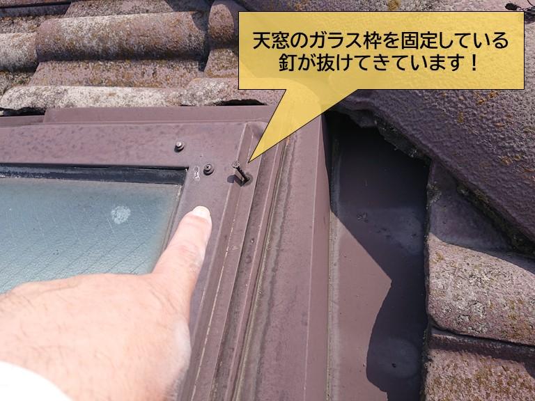 泉大津市の天窓の釘が抜けてきています