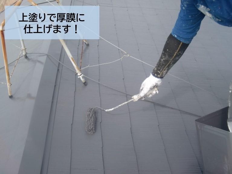 泉大津市の屋根の上塗り