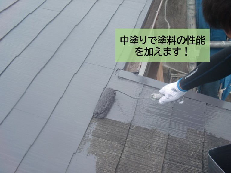 泉大津市の屋根の中塗り