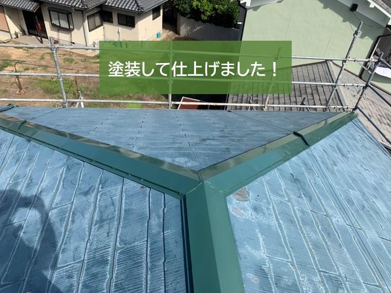 泉大津市の棟板金の塗装