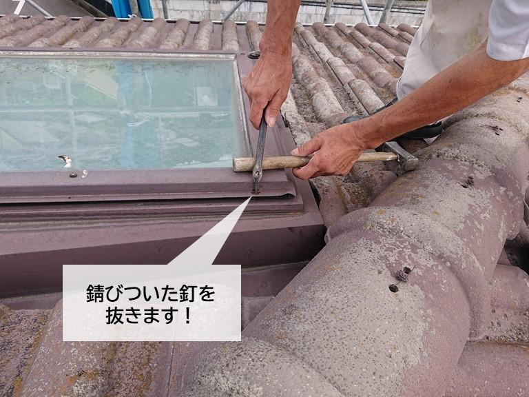 泉大津市の錆びついた釘を抜きます