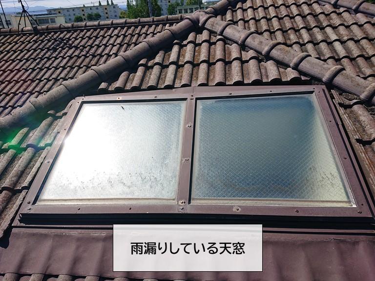 泉大津市の雨漏りしている天窓