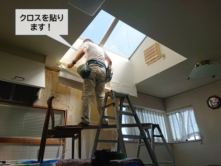 泉大津市の雨漏りで傷んだクロスを貼り替えます