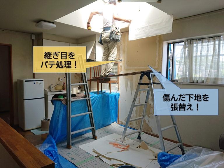 泉大津市の雨漏りで傷んだ壁のクロスを貼り替え