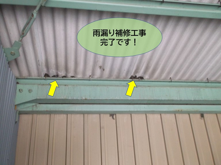 熊取町のガレージの雨漏り補修工事完了です