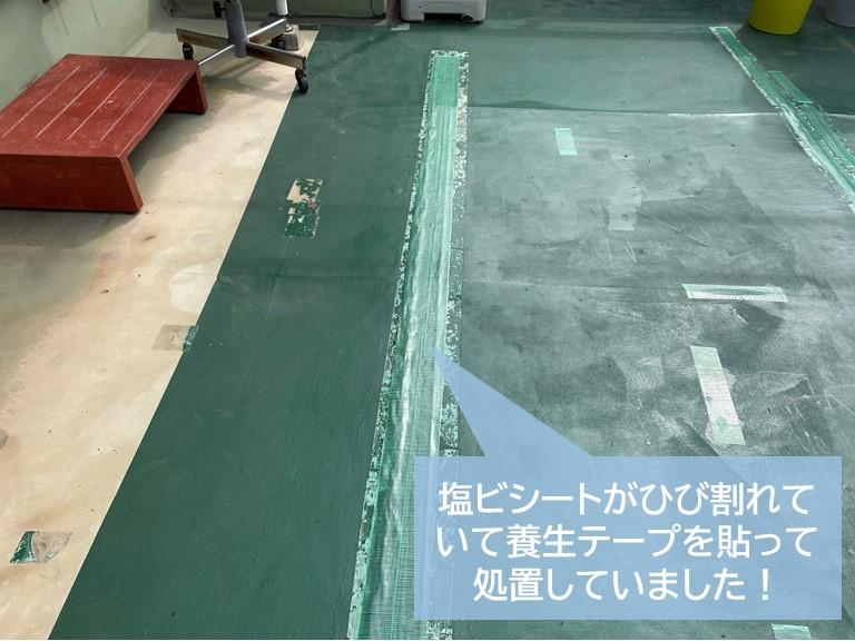 熊取町のベランダの防水の塩ビシートがひび割れていました