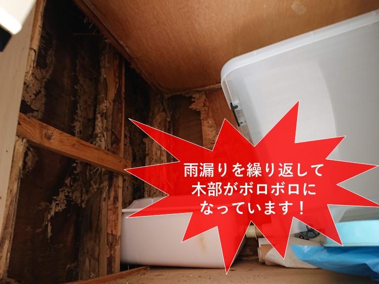 熊取町の雨漏りのご相談で増築部のベランダを調査しました!