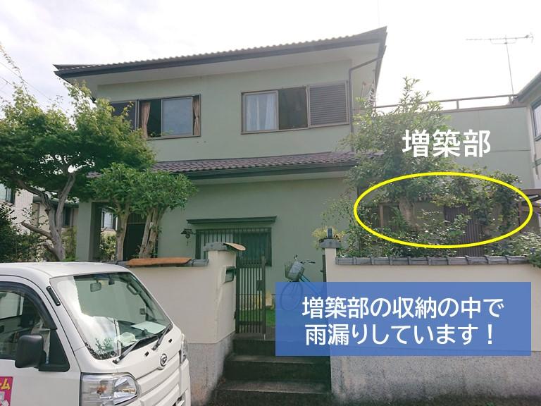 熊取町の雨漏りのご相談