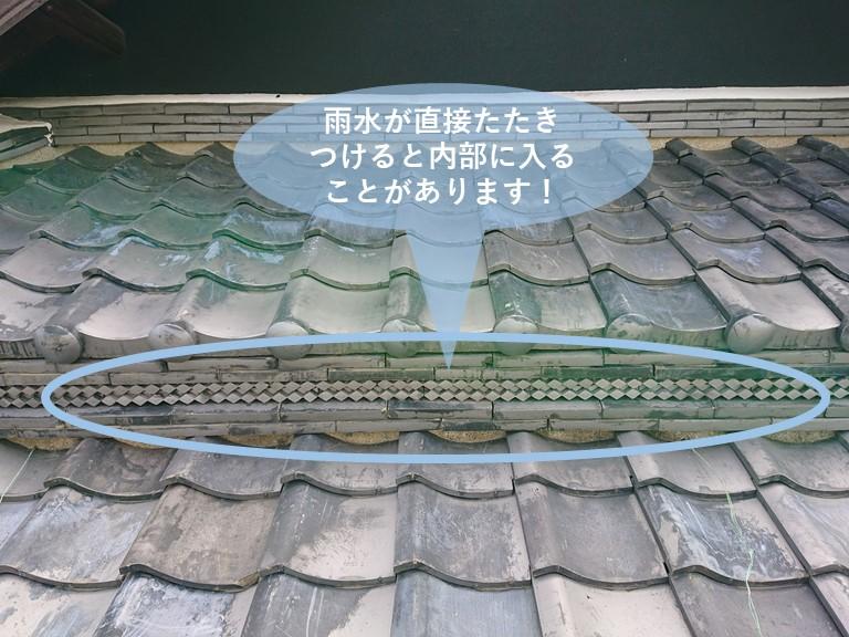 熊取町の雨漏り