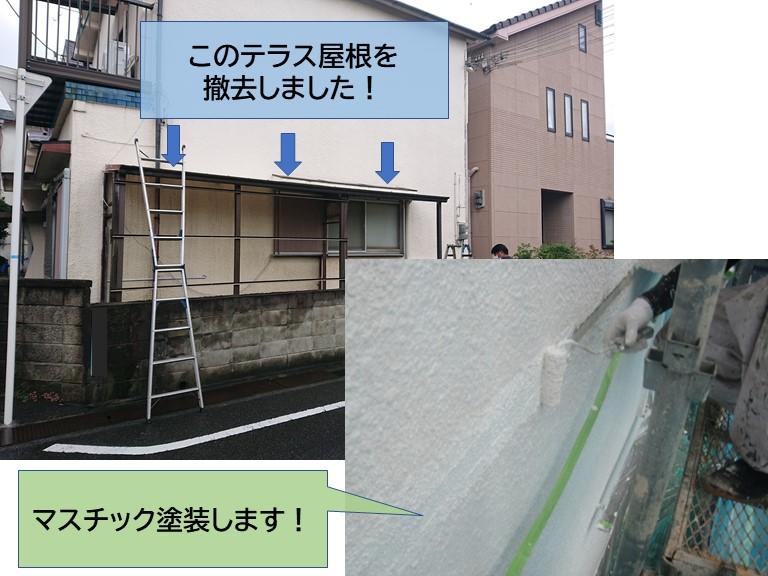 貝塚市でマスチック塗装します!