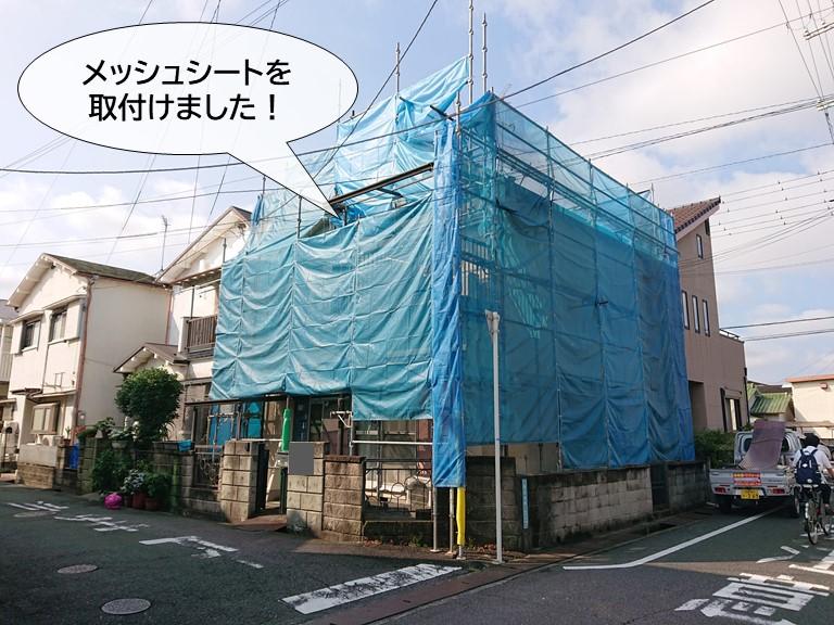 貝塚市でメッシュシートを取付けました
