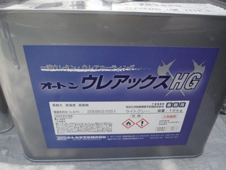 貝塚市で使用する塗膜防水材
